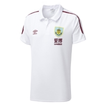 ADULT POLY POLO WHITE